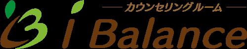 カウンセリングルーム i Balance (アイバランス) 茨城県守谷市