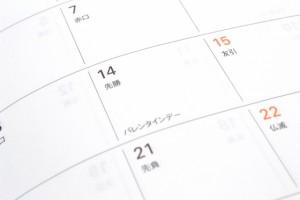 カウンセリングルーム i Balance 2月の予約カレンダー